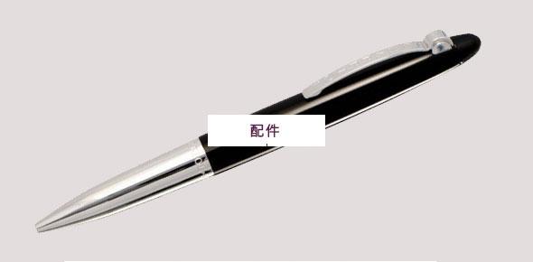 Pen Bg